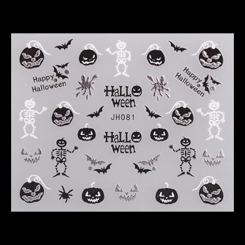 Nail Sticker JH081 Silber