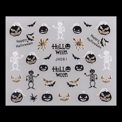 Nail Sticker JH081 Gold
